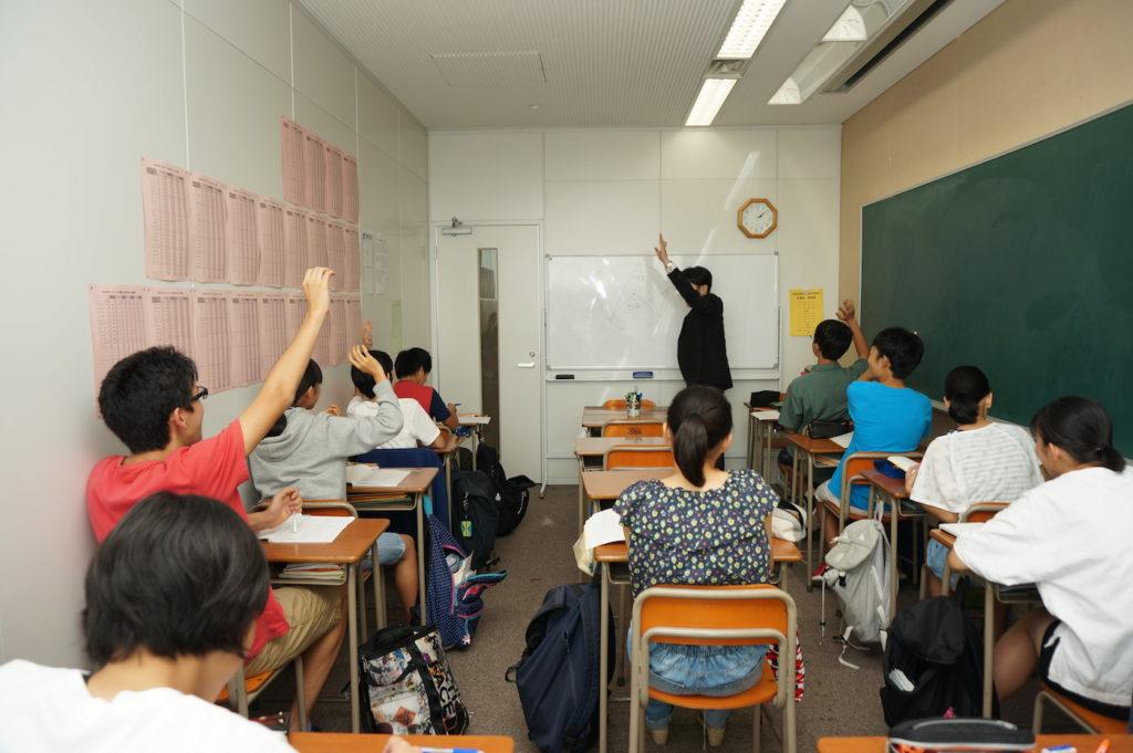 教室の様子|エッセンシャル・アカデミー